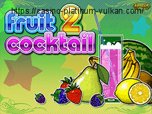 Онлайн слот Fruit Cocktail 2