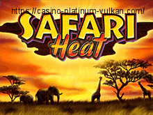 Онлайн слот Safari Heat