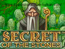 Онлайн слот Secret Of The Stones от Netent